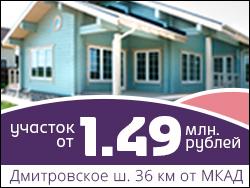 Коттеджный поселок Smart Hill Участки от 1,49 млн рублей